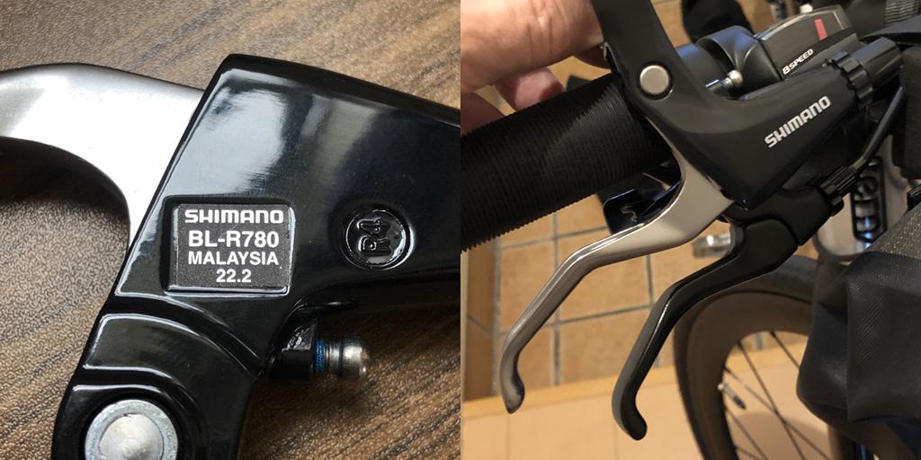 シマノBL-R780:tern RIP標準のブレーキレバーと比較