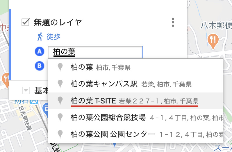 TX沿線ポタリング:Googleマイマップでルートの再作成