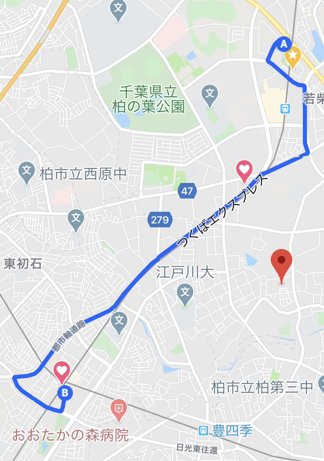 Googleマイマップ TX沿線ポタリング:柏の葉 Tサイト → おおたかの森S・C:Google Mapsアプリに読み込んだルート