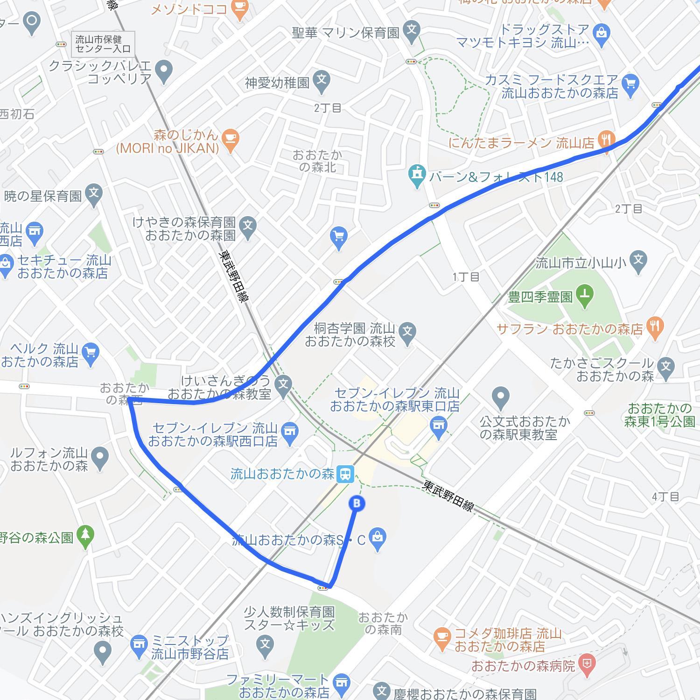 Googleマイマップ TX沿線ポタリング:柏の葉 Tサイト → おおたかの森S・C:コース終盤