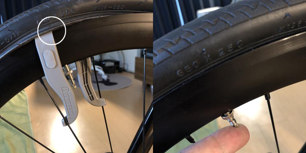 左:タイヤレバーを差し込むと、チューブがタイヤに収まりきっていないのが確認できる。右:仏式バルブの先端を指で何度か押し、チューブをタイヤの中へしっかりと入れました。