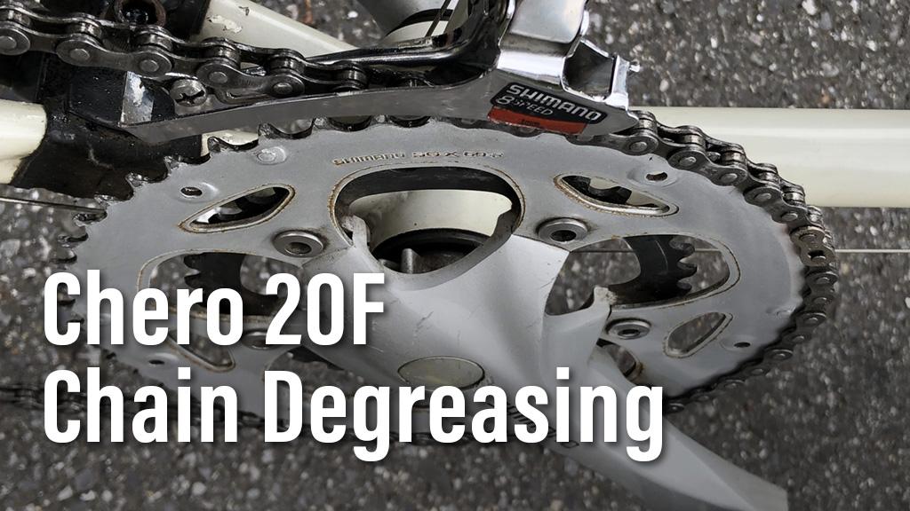 クエロ 20F チェーンとトランスミッションを分解洗浄