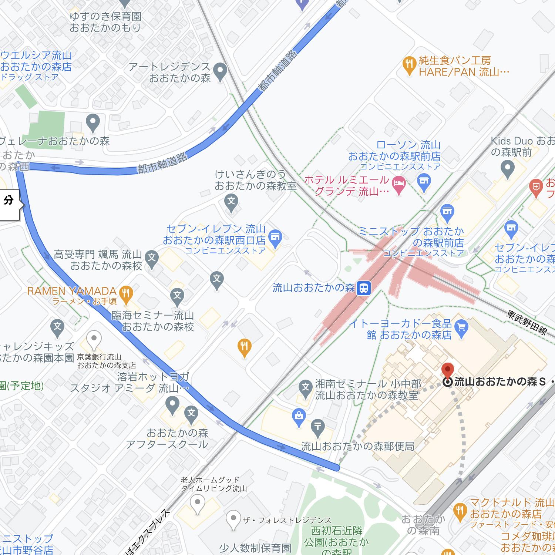 Google Maps ルート検索:自転車ルート:流山おおたかの森S・Cのある駅南広場は、小さな子供を連れた家族づれも多いため、自転車乗りは遠慮して歩きましょう。